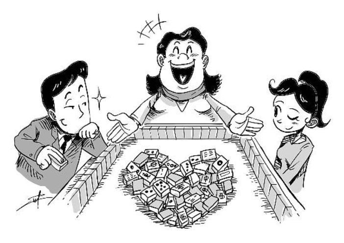 动漫 卡通 漫画 设计 矢量 矢量图 素材 头像 702_496